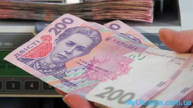 зарплата пограничника Украины 2017