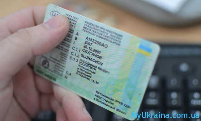 экзамены ПДД 2017 в Украине