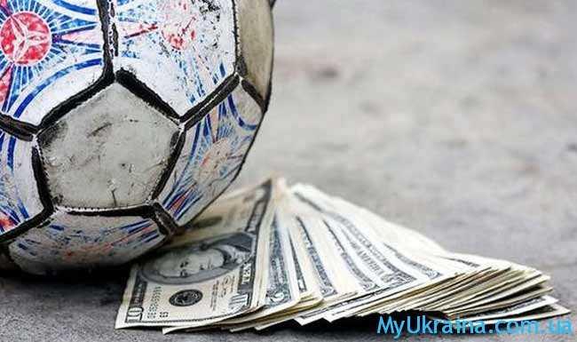 когда футболистам повысят зарплату в Украине 2017