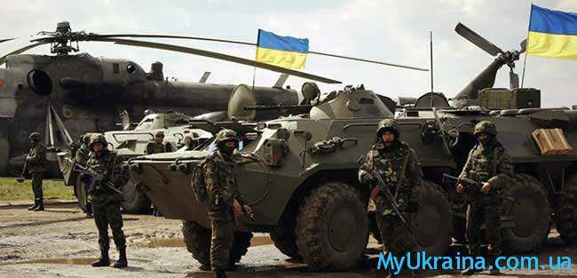 зарплаты контрактников Украины 2017