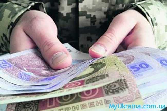 зарплата зарплата военнослужащих контрактников Украины 2017