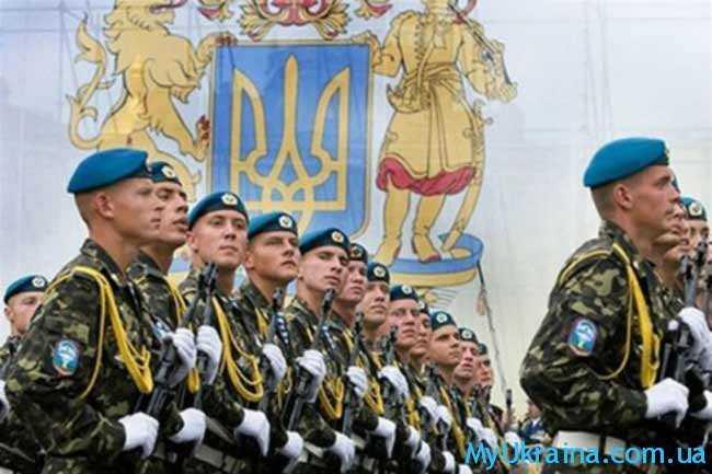 сокращение контрактников в 2017 году в Украине
