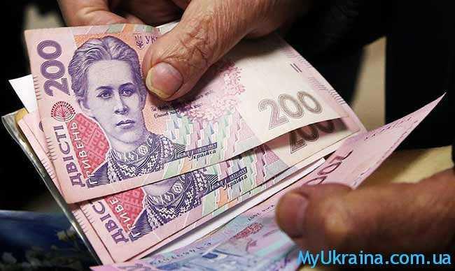 зарплата пожарного Украины 2017
