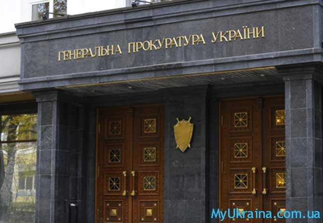 зарплаты прокуроров Украины 2017