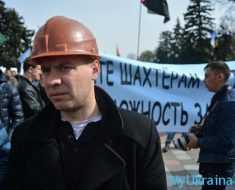 сокращение шахтеров в 2017 году в Украине