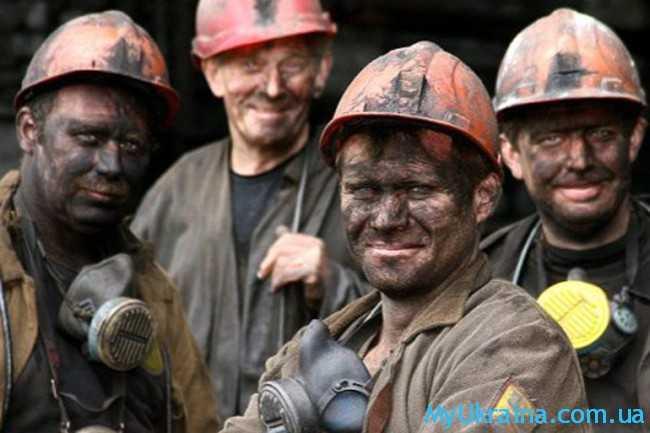 зарплата шахтера в Украине 2017