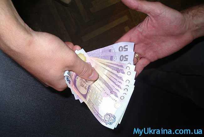 индексация зарплаты срочников Украины в 2017 году