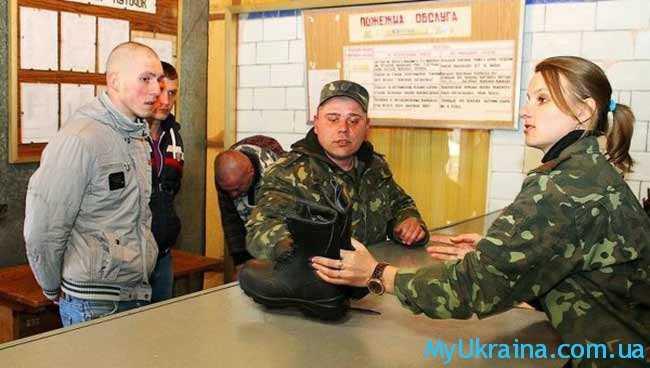когда срочникам повысят зарплату в Украине 2017