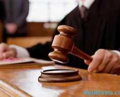 сокращение судей в 2017 году в Украине