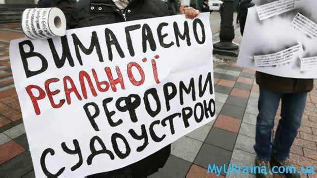 зарплата помощника судьи в 2017 году в Украине