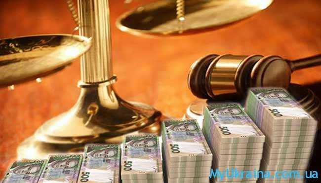 зарплаты судей Украины 2017