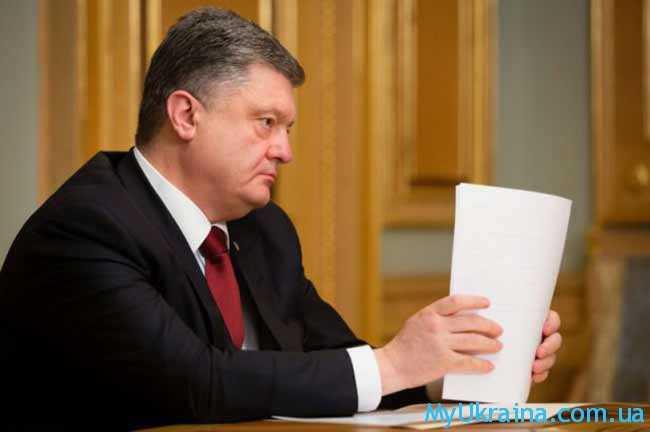 когда учителям повысят зарплату в Украине 2017