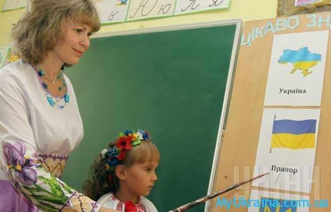 повышение зарплаты учителям в Украине 2017