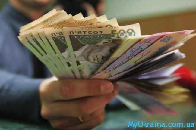 индексация зарплаты учителям Украины в 2017 году