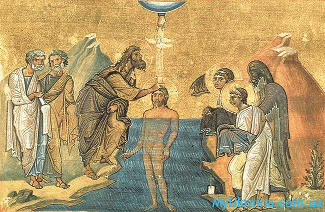 Крещение Господне в 2017 году