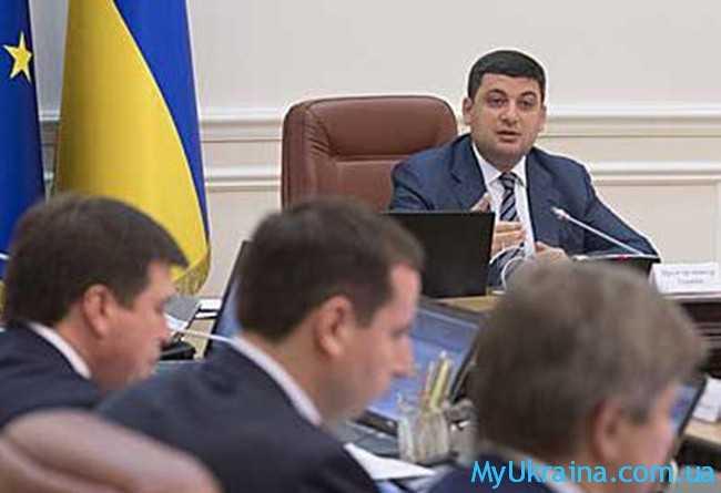налог на зарплату в Украине 2017