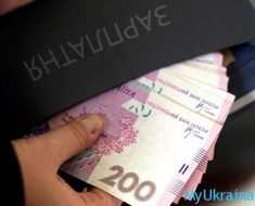 расчет налогов на зарплата в Украине в 2017 году