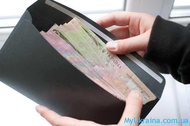 минимальная зарплата в Украине 2016 с 1 августа