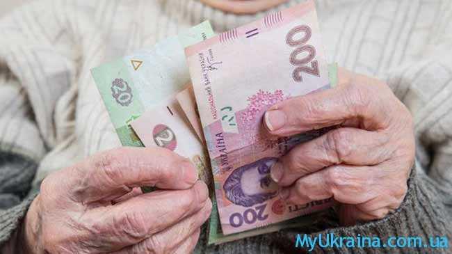 будет ли повышение минимальной зарплаты в августе 2016 года
