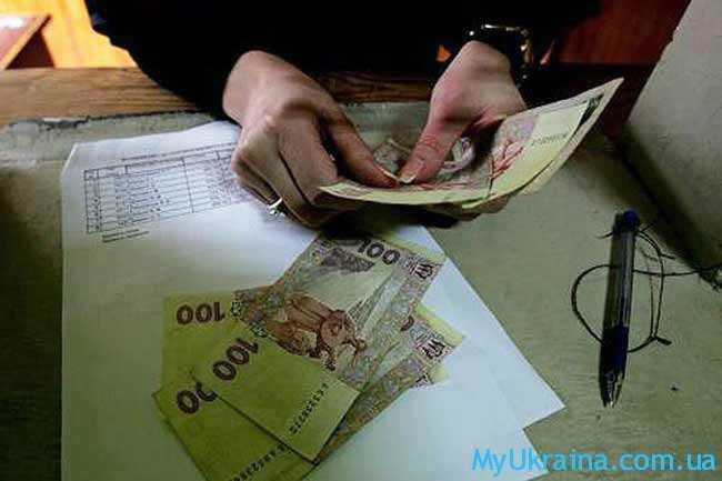 минимальная зарплата в Украине в 2017 году