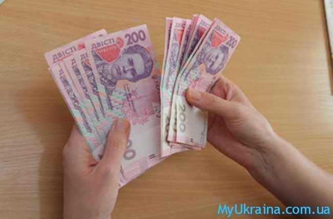 минимальная зарплата 2017 в Украине