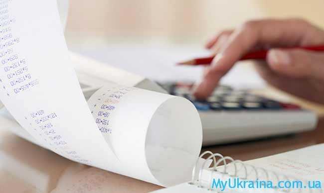 официальная минимальная зарплата в 2017 году в Украине