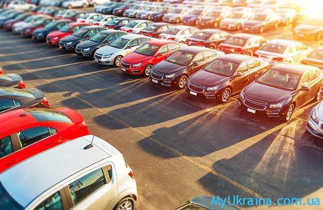 новая растаможка авто в Украине 2016