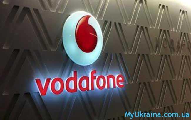 новые тарифы 2016 от Водафон в Украине на официальном сайте