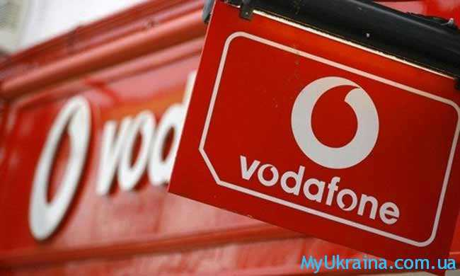 выгодные тарифы Водафон в Украине 2016