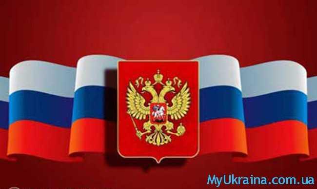 что ожидает Россию в 2017 году