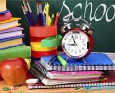 shkolnaya-programma-2