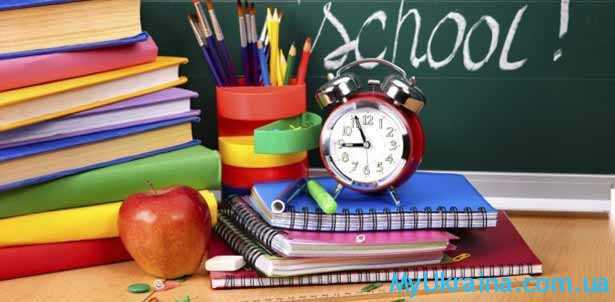 школьная программа для 1 класса в Украине 2019