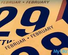 сколько дней в феврале 2019 года, календарь