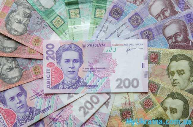 зарплата бюджетникам в 2017 в Украине