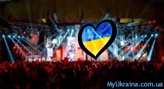 где будет Евровидение 2017