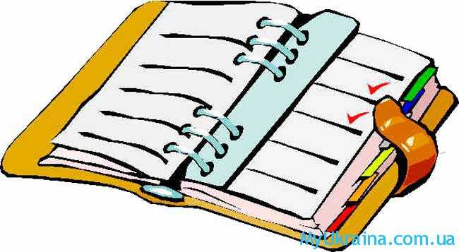учебный план на 2016-2017 год для основной и средней школы