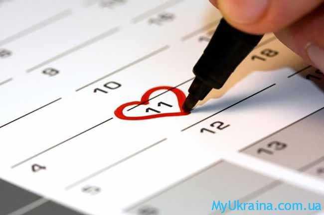 лучшие дни для свадьбы в 2017 году по лунному календарю