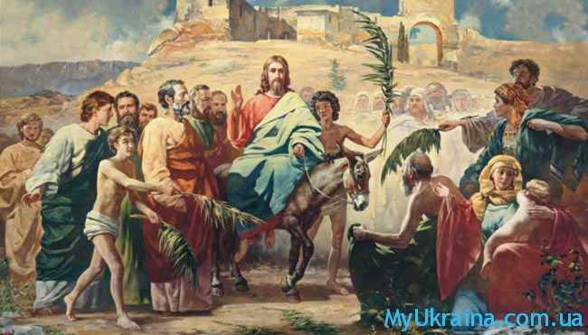 Вербное Воскресенье в 2017 году