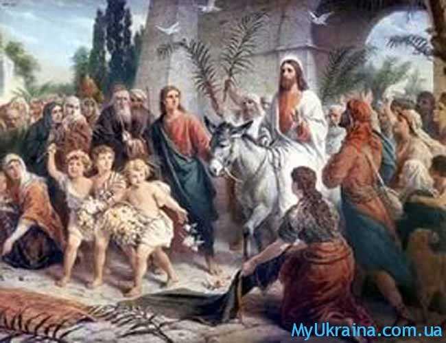 Какого числа будет Вербное воскресенье 2017?