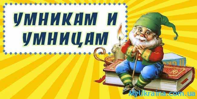 юбилеи писателей в 2017 году в Украине