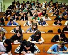 студенты на лекции