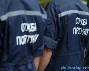 служба спасения Украины