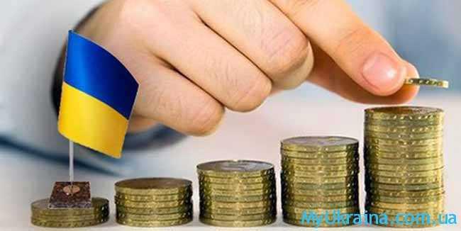 зарплата в Украине растет