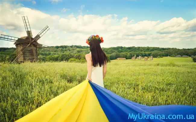 девушка и флаг Украины