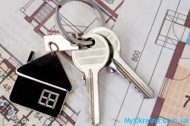 ключи от квартиры с брелком