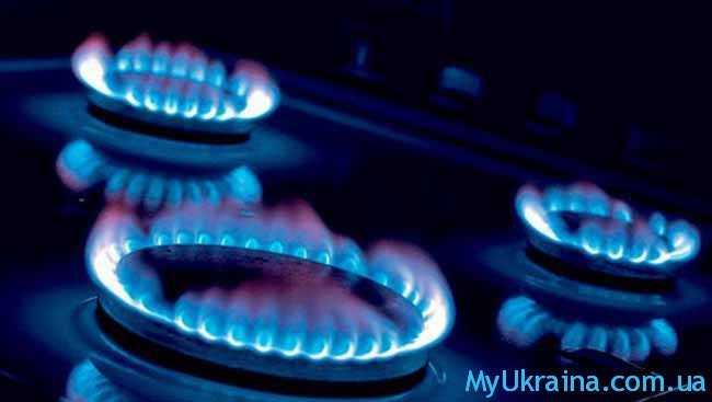 горит природный газ