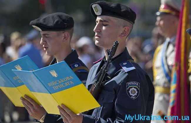 военная присяга призывника Украины