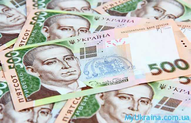 купюры по 500 гривен