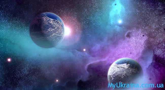 астропрогноз для Украины