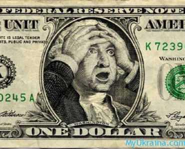 доллар растет
